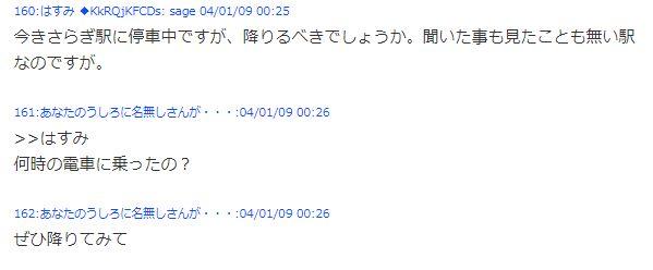 テレビ ちゃんねる フジ 実況 5