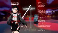 KEMO CLUB Vol.4